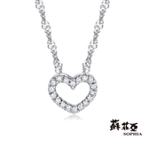 蘇菲亞SOPHIA - 滿分愛戀14K鑽石項鍊