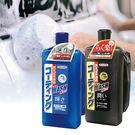 日本Willson 氟素鍍膜洗車精...