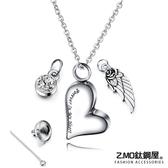 Z.MO鈦鋼屋 白鋼項鍊 愛心造型香水項鍊 甜美風格 寵物骨灰項鍊 單條價(含配件)【AKS1521】