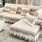 沙發墊四季通用坐墊子北歐簡約蓋布靠背巾防滑沙發套全包萬能套罩 小時光生活館