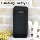 【LIKGUS】卡夢紋保護殼 Samsung Galaxy S8 G950FD (5.8吋)