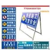 前方道路施工牌交通安全標志警示牌工程告示牌導向反光指示牌訂做 瑪麗蘇DF