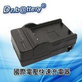 電池王 For Nikon EN-EL15 智慧型快速充電器/EN-EL15(B)
