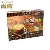 肯寶KB99 防彈綠拿鐵咖啡 15gx10包/盒 效期至2020.07.03 售完為止