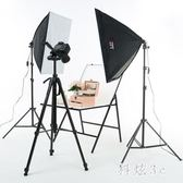 220v LED攝影燈套裝小型攝影棚柔光箱人像補光燈箱平鋪白底圖拍照道具 js22040『科炫3C』