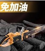 電鋸闊野小型大功率木工電動手持電鋸伐木鋸家用電鏈鋸多功能鏈條鋸部落