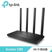 【TP-LINK】ARCHER C80 AC1900 MU-MIMO Wi-Fi 路由器 【加碼贈口罩收納套】