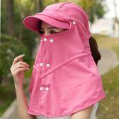 遮陽帽   遮臉夏天戶外防風防曬護頸防紫外線  AB648【3C環球數位館】