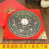 6寸專業風水羅盤純銅羅經儀綜合盤 igo 小明同學