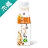 統一陽光高纖燕麥穀乳300ML/瓶【愛買冷藏】