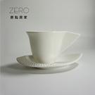 韓國ERATO三角圓點壓紋手把設計杯盤組 咖啡杯 花茶杯120ml