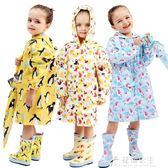 兒童雨衣卡通寶寶幼兒園雨披透氣無氣味帶拉鍊男女童雨衣雨具 花間公主