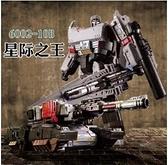 奧意變形玩具金剛 SS38 4B擎天暗黑版賽星司令官 圍城系列汽車人 【中秋鉅惠】