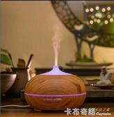 超聲波空氣凈化加濕器噴霧機 家用臥室空調房 靜音香薰機香薰爐 卡布奇諾