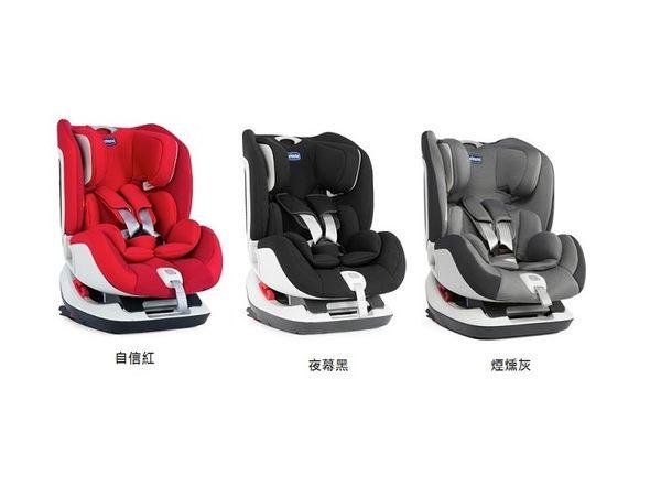 chicco Seat up 012 Isofix 安全汽座/夜幕黑/自信紅/煙燻灰 『121婦嬰用品館』