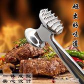 牛扒錘一體式不銹鋼牛肉錘牛排錘鬆肉錘針打肉錘嫩肉錘牛扒排工具