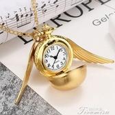 懷錶-金色飛賊天使翅膀球復古懷錶項鍊錶 提拉米蘇