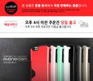 韓國 Phonefoam 經典款卡片收納...