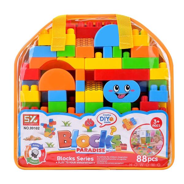 積木袋 79片 大顆粒積木 幾何形狀積木 附收納袋 安全積木 積木玩具 9102 好娃娃