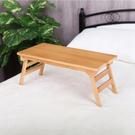 肯達迷你實木折疊桌