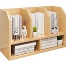 桌上置物架 桌面書架簡易小書櫃學生桌上置物架簡約辦公室整理架書桌收納架子T