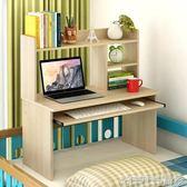 床上電腦桌 宿舍神器床上電腦桌懶人桌寢室大學生宿舍上鋪下鋪簡易學習小書桌 晶彩生活
