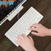 筆電無線鍵盤辦公家用usb迷你有線臺式電腦靜音【步行者戶外生活館】