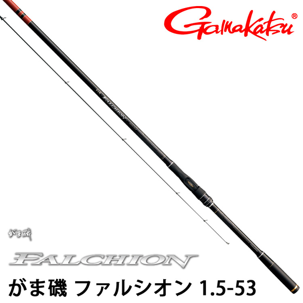 GAMAKATSU 磯 ファルシオン 1.5号