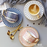 英式輕奢陶瓷咖啡杯歐式小奢華咖啡杯碟套裝家用下午茶精致杯子勺 小時光生活館