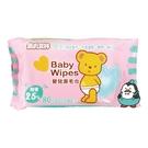適膚克林 嬰兒濕毛巾 濕紙巾 100抽/包