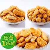 【紅龍免運組】炸物1袋組 (500g*2包;2包/袋)