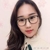 防藍光眼鏡女防輻射電腦護目素顏平光圓臉韓版潮超輕 優家小鋪