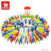 多米諾骨牌木制成人智力機關識字兒童益智積木學生玩具3-6周歲『櫻花小屋』