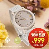 【香KAORU】日本香氛手錶 KAORU001Y 柚子 被香氣包圍的手錶 MADE IN JAPAN 現貨 熱賣中!