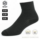 [UF72] elf除臭竹炭寬口無痕條紋休閒襪UF7014M-黑灰20-24