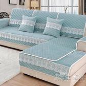 沙發墊冬季防滑短毛絨簡約現代家用布藝坐墊全包非萬能套巾罩全蓋