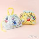 日貨蠟筆小新棉質手提束口袋KB7- Norns 日本製 純棉 便當袋 手提袋