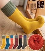 兒童襪子純棉秋 加厚加絨男童女童寶寶中筒長筒毛圈保暖堆堆襪童趣屋