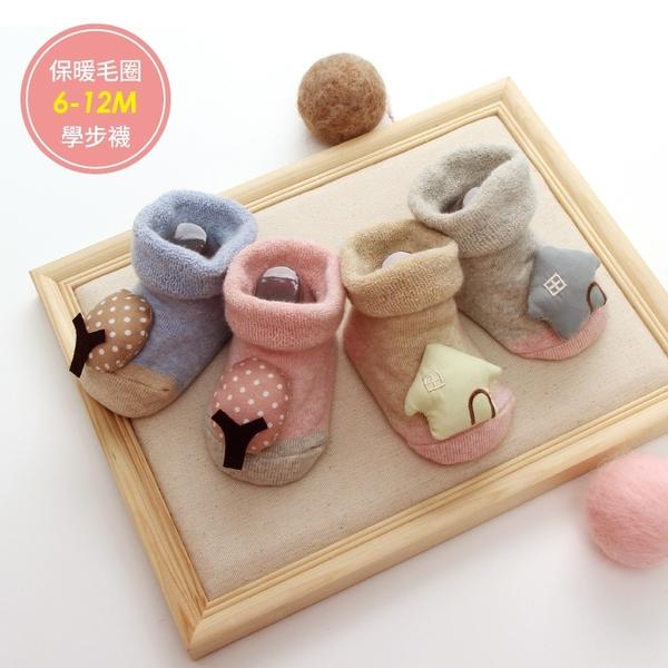 (兩雙組)寶寶襪 全棉毛圈翻領保暖襪 公仔鈴鐺 秋冬兒童地板襪 防滑嬰兒襪 (6-12M)【JB0094】