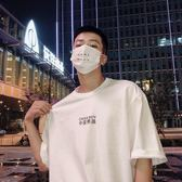 夏季中國印花男士純色短袖T恤五分中袖上衣圓領體恤學生個性衣服