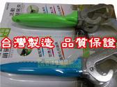 【JIS】K023 台灣製造 第二代不鏽鋼鍋夾 電鍋夾 碗夾 萬用夾 防燙夾 萬用鍋夾 隔熱鍋夾 露營