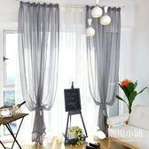 白紗窗簾紗簾窗紗麻紗 潮流小鋪