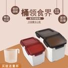 貓狗寵物密封存儲桶盒裝狗糧的容器防潮保鮮收納箱子儲存罐【宅貓醬】