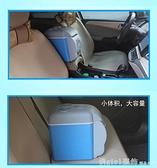 小冰箱 車載冰箱車家兩用7.5升L便攜式汽車小型冷暖箱冷藏制冷小冰箱禮品 俏girl