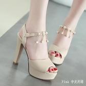 大碼高跟涼鞋 性感白色粗高跟鞋夏季2020新款仙女風魚嘴防水臺小清新走秀 DR35005【Pink 中大尺碼】