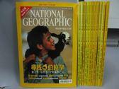 【書寶二手書T7/雜誌期刊_RFL】國家地理雜誌_2001/1~12月號合售_尋找亞伯拉罕等