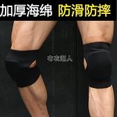 運動護膝護肘套裝戰術訓練防摔運動爬行防撞加厚膝蓋跪地護腿 【快速出貨】
