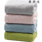 毛巾純棉洗臉成人家用柔軟吸水男女洗澡洗面巾 四條裝