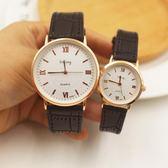 (交換禮物 創意)聖誕-時尚韓國韓版手錶女學生時尚簡約潮流皮帶男錶