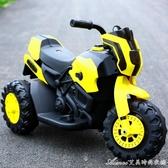 摩托車電動三輪車小孩可坐玩具車男女寶寶電瓶車 交換禮物 YYS
